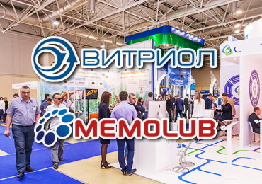 Продукция MEMOLUB на Mining world Russia 2017